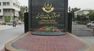 Allama Iqbal Open University (AIOU) announces schedule of its merit-based admissions