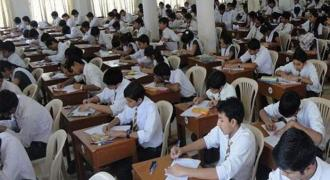 Board of Intermediate & Secondary Education Faisalabad announce grade 9 result