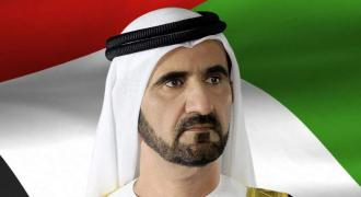 Sultan bin Zayed congratulates UAE leaders on Eid al-Adha