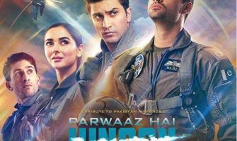 Ahad Raza Mir denies any delay in Parwaaz Hai Junoon's release
