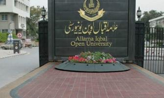 Allama Iqbal Open University introduces academic programs for ove ..