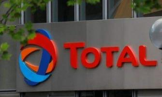 France's Total has officially left Iran: oil minister