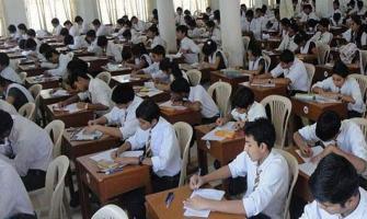 Board of Intermediate & Secondary Education Faisalabad announce g ..