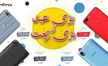 Celebrate This Eid-ul-Azha With Infinix Special Eid Discounts