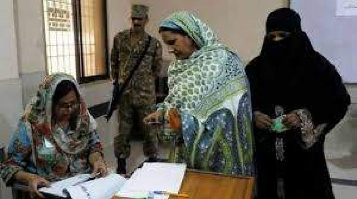 Eight women secured general seats in National Assembly