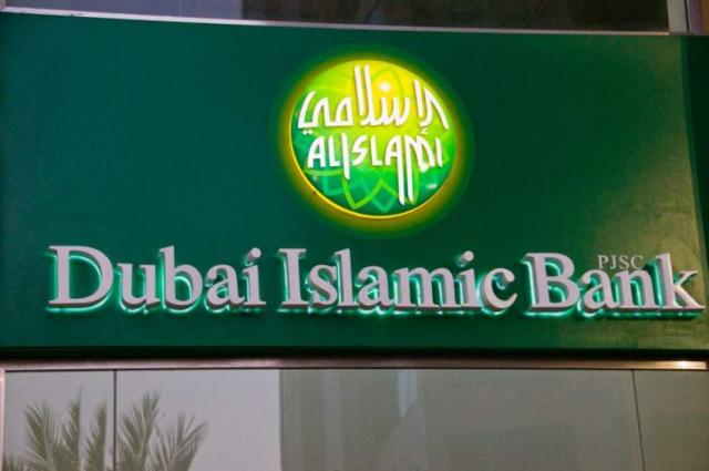 Islamic banks' assets surge to AED565 billion in H1 2018