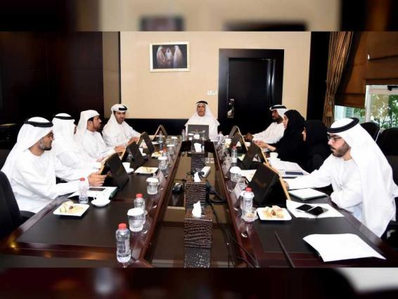 Awqaf and Minors Affairs Foundation adopts Endowments Investment Policy 2018-2021