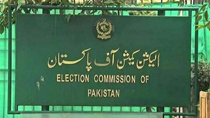 Election Commission of Pakistan issues notification of three returned candidates