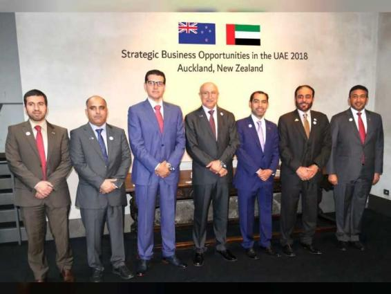 UAE Ambassador discusses strategic business opportunities in Auckland
