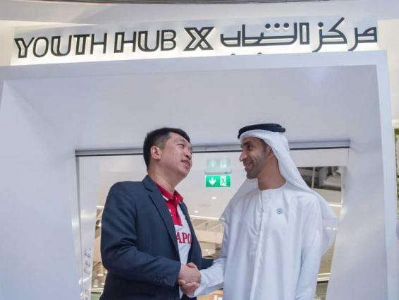 UAE Federal Youth Authority celebrates Singapore's National Day