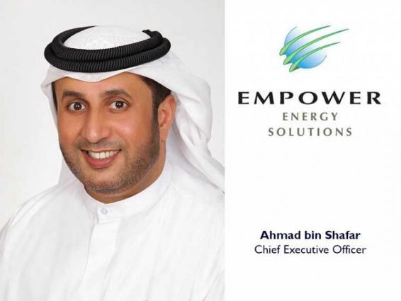 Empower's e-service transactions reach 250,000