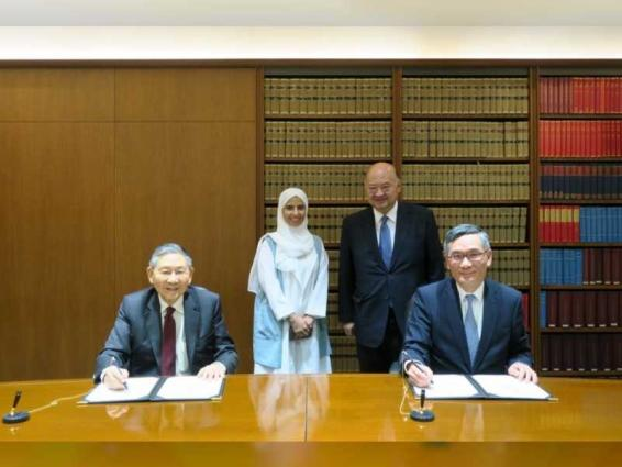 'DIFC Courts' signs MoU with Hong Kong High Court