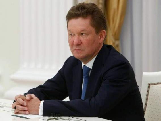 Gazprom CEO Certain Russian Gas Supplies to China to Start in December 2019