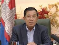 Cambodian Prime Minister Samdech Techo Hun Sen to attend 15th Chi ..