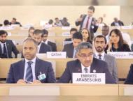 Arab Quartet refutes Qatari allegations at Human Rights Council