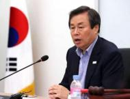S. Korea to propose co-hosting 2032 Olympics with N. Korea: sport ..