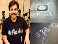 Alamgir Khan of 'Fix it' gets PTI ticket for NA-243 by-electi ..