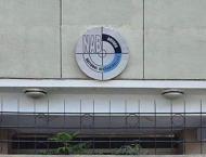 NAB arrests Ex-UBL manager in Rs 56 mln fraud