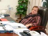 Pre-eye rolling or napping? Shireen Mazari's daughter justifies ..
