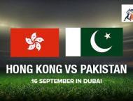 Asia Cup 2018 Pakistan vs Hong Kong LIVE Streaming 16 September 2 ..