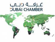 Dubai Chamber, Panama explore cooperation in maritime and logisti ..