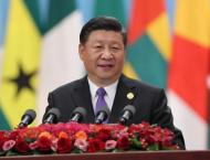 China willing to share opportunities in digital economy: Chinese  ..