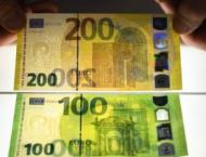 ECB unveils higher security 100- and 200-euro notes
