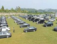 Auction of 61 cars of PM House fetches Rs 20 mln; sale of armoure ..