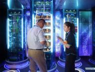 Shanghai to set up multi-billion-dollar fund to develop AI