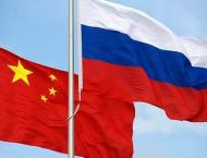 China, Russia agree to further improve energy cooperation