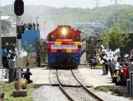 Inter-Korean railway systems to boost economy: Experts