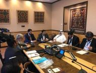 Al-Ghufran tribe calls on UNHRC to take serious steps against Qat ..