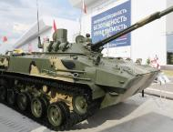 Russia's Rosoboronexport Launching Exposition at South Africa Def ..