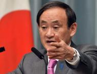 Tokyo Hopes Inter-Korean Summit to Lead to Denuclearization - Chi ..