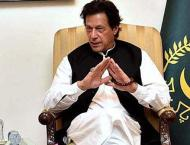 OIC Secretary General calls on Prime Minister Imran Khan