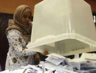 Rights Group Concerned Over Possible Tampering in Maldives Presid ..