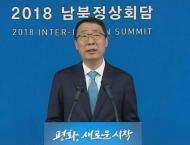 South Korean President to Visit US to Facilitate US-North Korean  ..