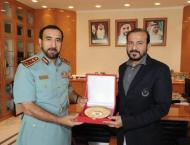 Ministry of Interior, American University in Emirates sign MoU