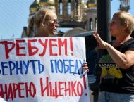 Russian Far East vote result cancelled after protests