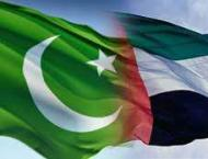 Statement on Pak-UAE relations on official visit of Prime Ministe ..