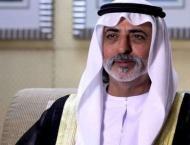 UAE a symbol of harmony, goodwill: Nahyan bin Mubarak