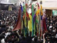 Ministers assigned duties in every district to supervise Muharram ..
