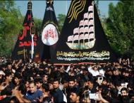 Mourning processions of 9th Muharram-ul Haram conclude peacefully ..