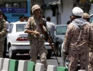 At Least 8 IRGC Officers Killed in Terrorist Attack on Military P ..