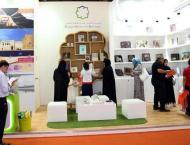 4th SAWA Museum Academy hosts international participants