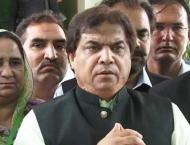 Hanif Abbasi shifted to Attock Jail after photos leaked from Adia ..