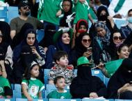 Together Forever: UAE, Saudi Arabia celebrate 88th Saudi National ..