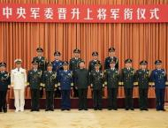 Chinese Defense Ministry Voices Protest to US Over Sanctions for  ..