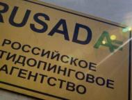 RUSADA Reinstatement Fair Step in Interests of Clean Russian Athl ..