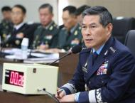 New defense chief vows to buttress Korea peace efforts